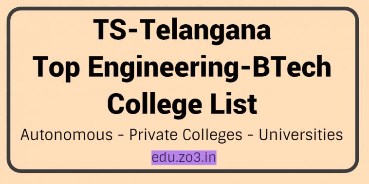 top btech college list